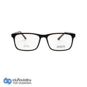 แว่นตา DOKON (โดคอน) รุ่น D5040C3