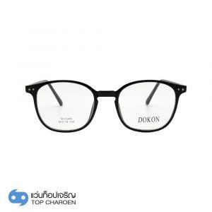 แว่นตา DOKON (โดคอน) รุ่น D5046C1