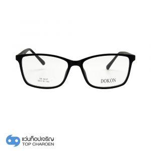 แว่นตา DOKON (โดคอน) รุ่น D5037C2