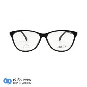 แว่นตา DOKON (โดคอน) รุ่น D5049C1