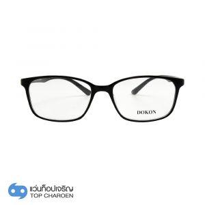 แว่นตา DOKON (โดคอน) รุ่น DA0061SB