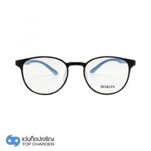 แว่นตา DOKON (โดคอน) รุ่น DA0062SBB