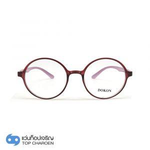 แว่นตา DOKON (โดคอน) รุ่น DA0063SW