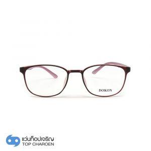 แว่นตา DOKON (โดคอน) รุ่น DA0065BP