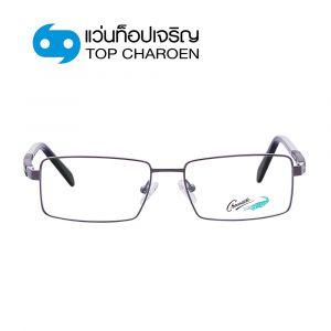 แว่นตา CROCODILE (ครอกโคไดล์) รุ่น C32070C