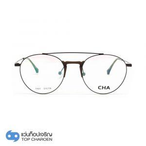 แว่นตา CHA (ชา) รุ่น C1101C5
