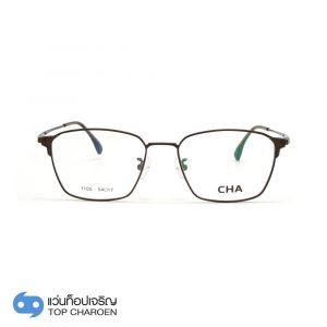แว่นตา CHA (ชา) รุ่น C1105C2
