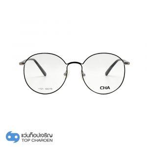 แว่นตา CHA (ชา) รุ่น C1121C2