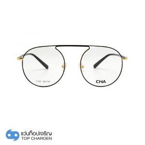 แว่นตา CHA (ชา) รุ่น C1122C1