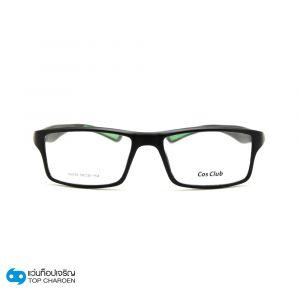 แว่นตา COS CLUB (คอสคลับ) รุ่น CA0044C1