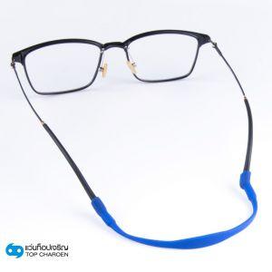 สายรัดแว่นตาซิลิโคนสีน้ำเงิน