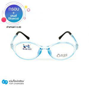 กรอบแว่นเด็ก DERO รุ่น D207C2 + เลนส์ Bluecut ไม่มีค่าสายตา