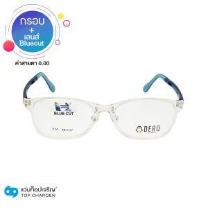 กรอบแว่นเด็ก DERO รุ่น D214C6 + เลนส์ Bluecut ไม่มีค่าสายตา