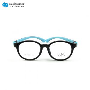 แว่นตา DERO (ดีโร่) รุ่น D301C5