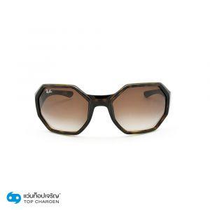 แว่นกันแดด RAY-BAN ICONS รุ่น RB4337 สี 710/13 ขนาด 59 (กรุ๊ป A98)