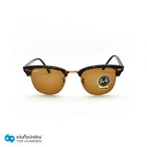 แว่นกันแดด RAY-BAN Clubmaster รุ่น RB3016 สี 130933 ขนาด 51 (กรุ๊ป A104)