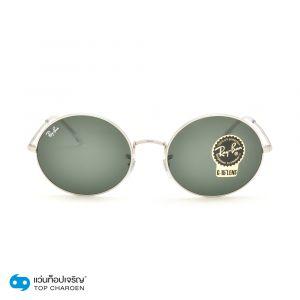 แว่นกันแดด RAY-BAN ICONS รุ่น RB1970 สี 914931 ขนาด 54 (กรุ๊ป A98)