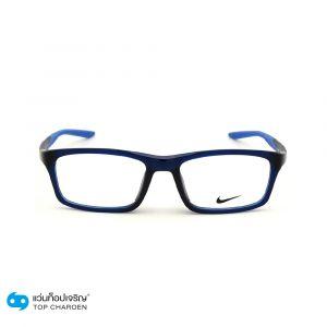 แว่นตา NIKE (ไนกี้) รุ่น N7265AFC401 (กรุ๊ป 89)