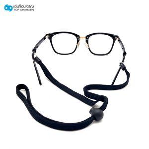 สร้อยแว่นตาแบบเชือกสีดำ