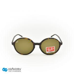 แว่นกันแดด RAY-BAN รุ่น RB4304F สี 902/73 ขนาด 53 A89