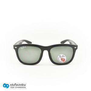 แว่นกันแดด RAY-BAN รุ่น RB4260D สี 601/9A ขนาด 57 A89