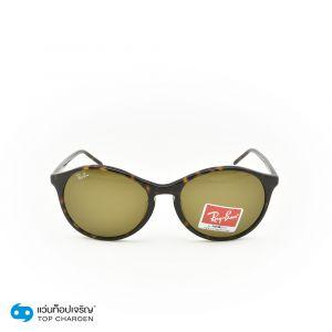 แว่นกันแดด RAY-BAN รุ่น RB4371F สี 902/73 ขนาด 55 A78