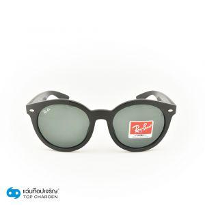 แว่นกันแดด RAY-BAN รุ่น RB4261D สี 601/71 ขนาด 55 A98
