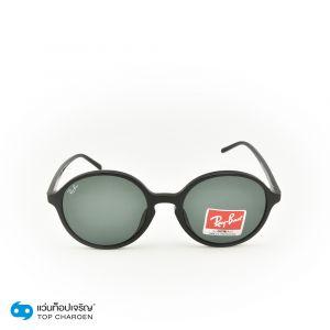 แว่นกันแดด RAY-BAN รุ่น RB4304F สี 901/71 ขนาด 53 A78